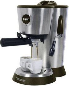Ekspres do kawy do 500 złotych
